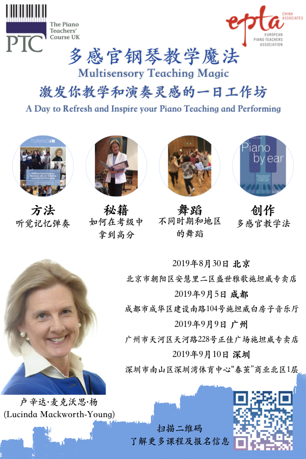 Workshops in China 2019